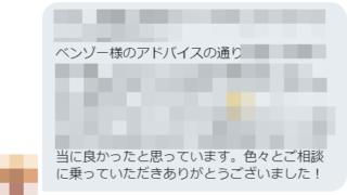 Twitter相談 (1)